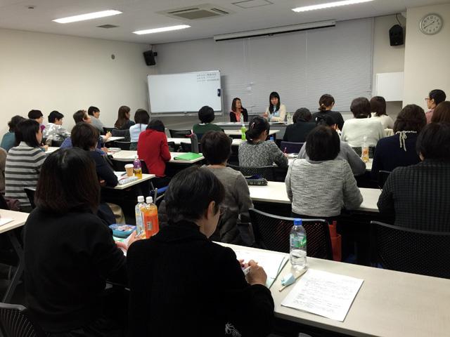 12/3(木)第7期生・認定後三か月研修開催のご報告