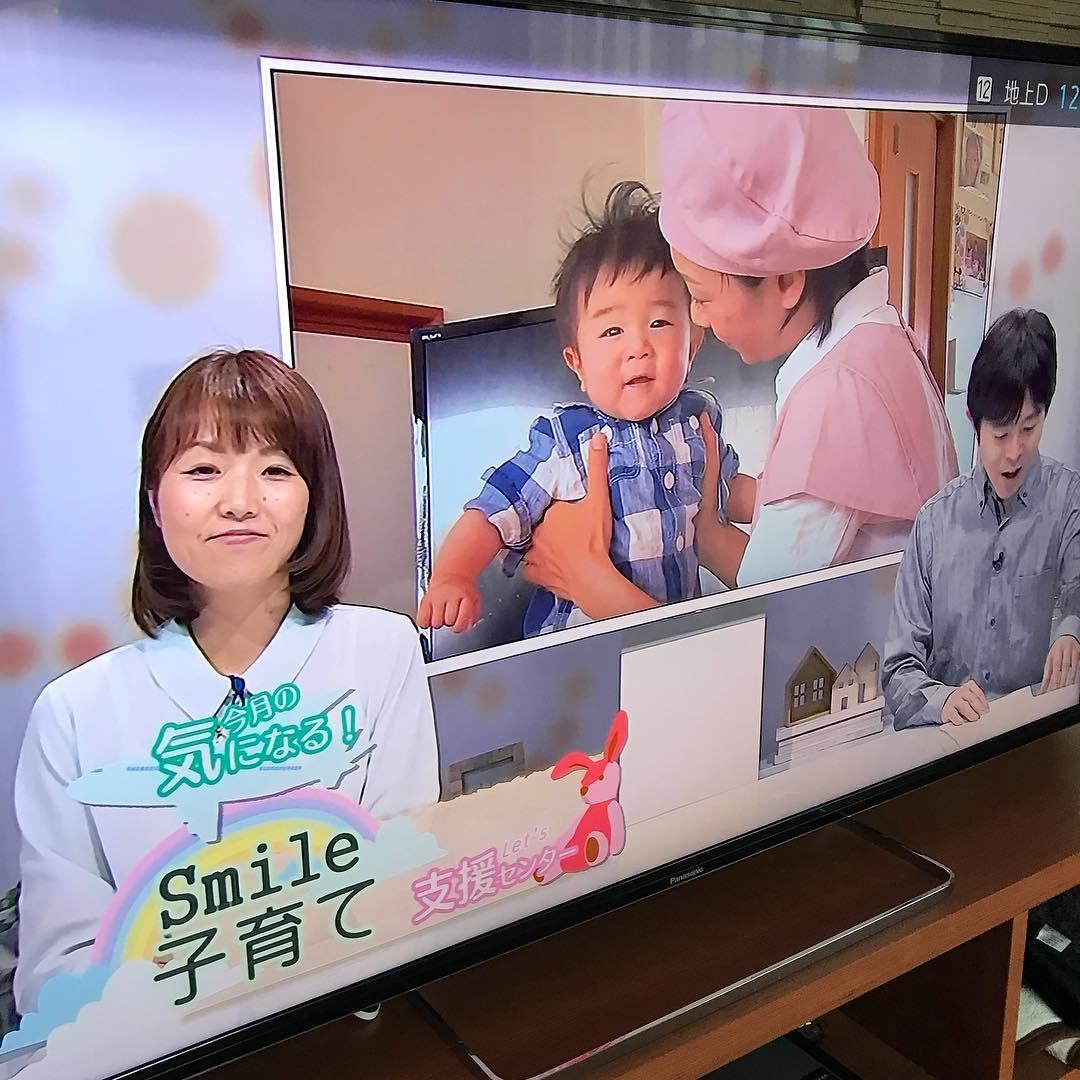 松阪CATVとFM三重で紹介されました!