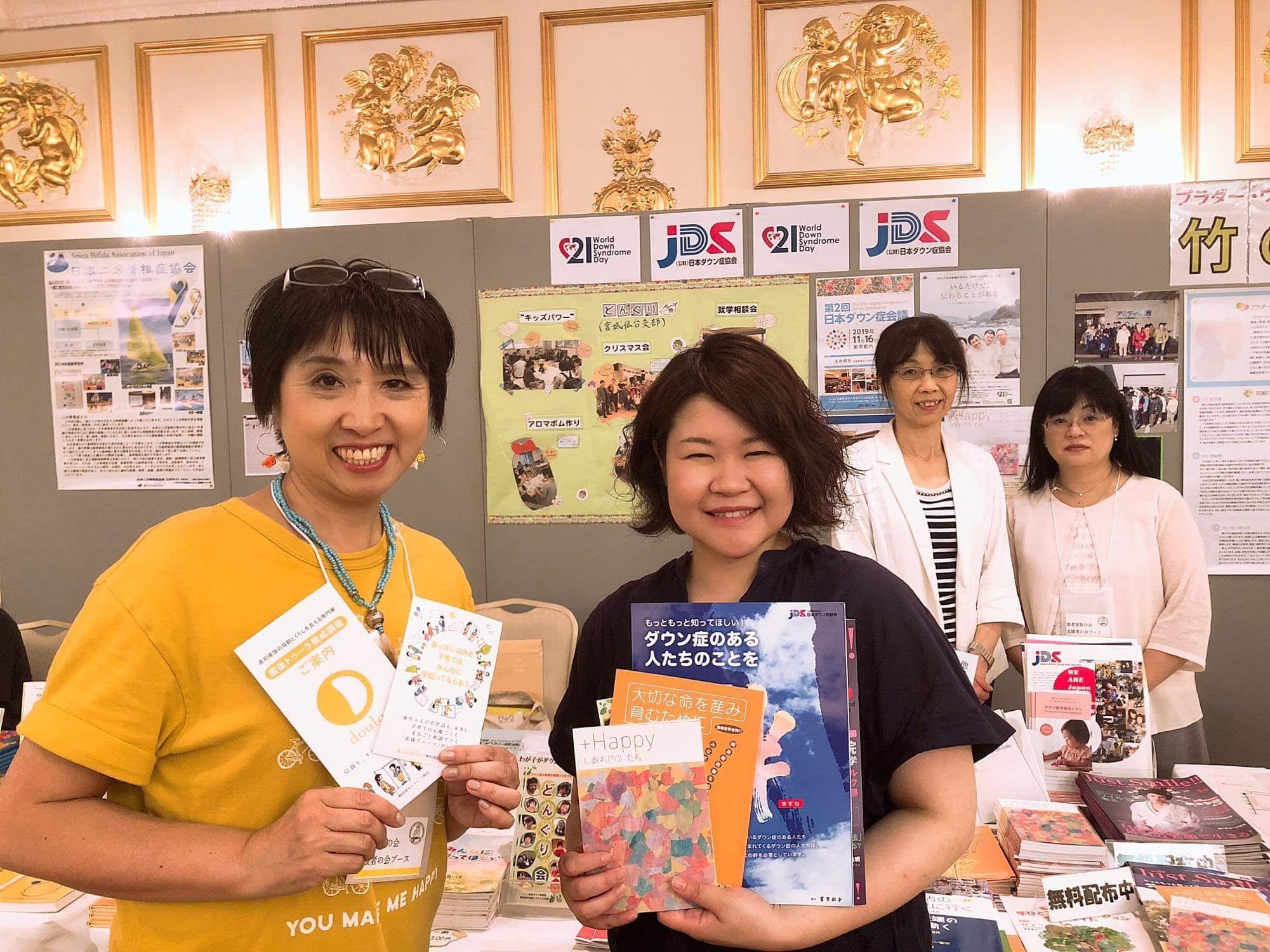 7/1(日)仙台市 市民講座で産後ドゥーラが登壇しました