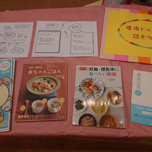 10/20 子育てフェスティバル@きぼーるに参加しました