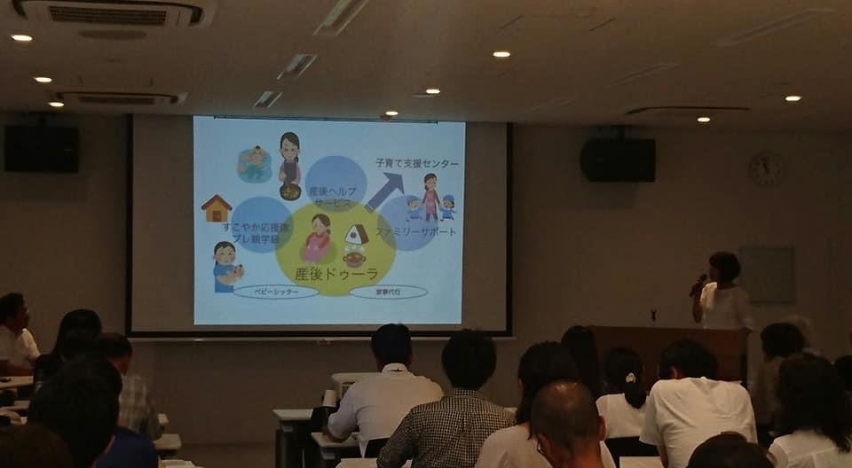 NPO法人いちかわライフネットワーククラブ TMOアドバンス講座「修了生の発表資料」