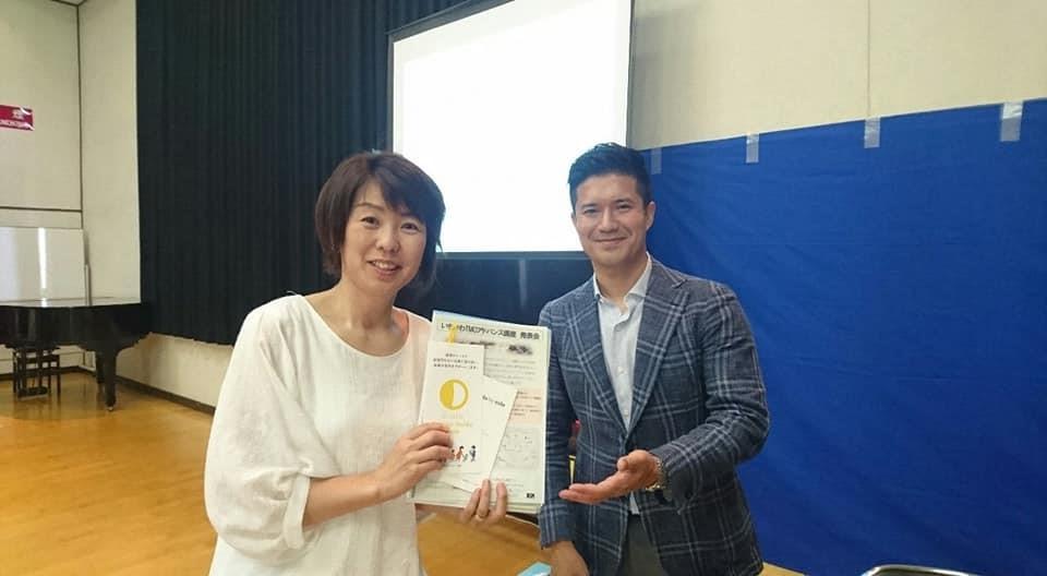5月27日(日)第1回タウンミーティングにて村越祐民新市長と私