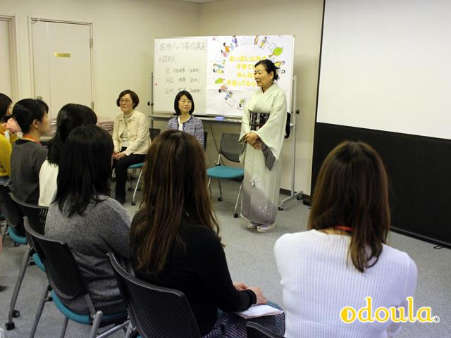 母親に寄り添い支える『産後ドゥーラ』とは 宗 祥子