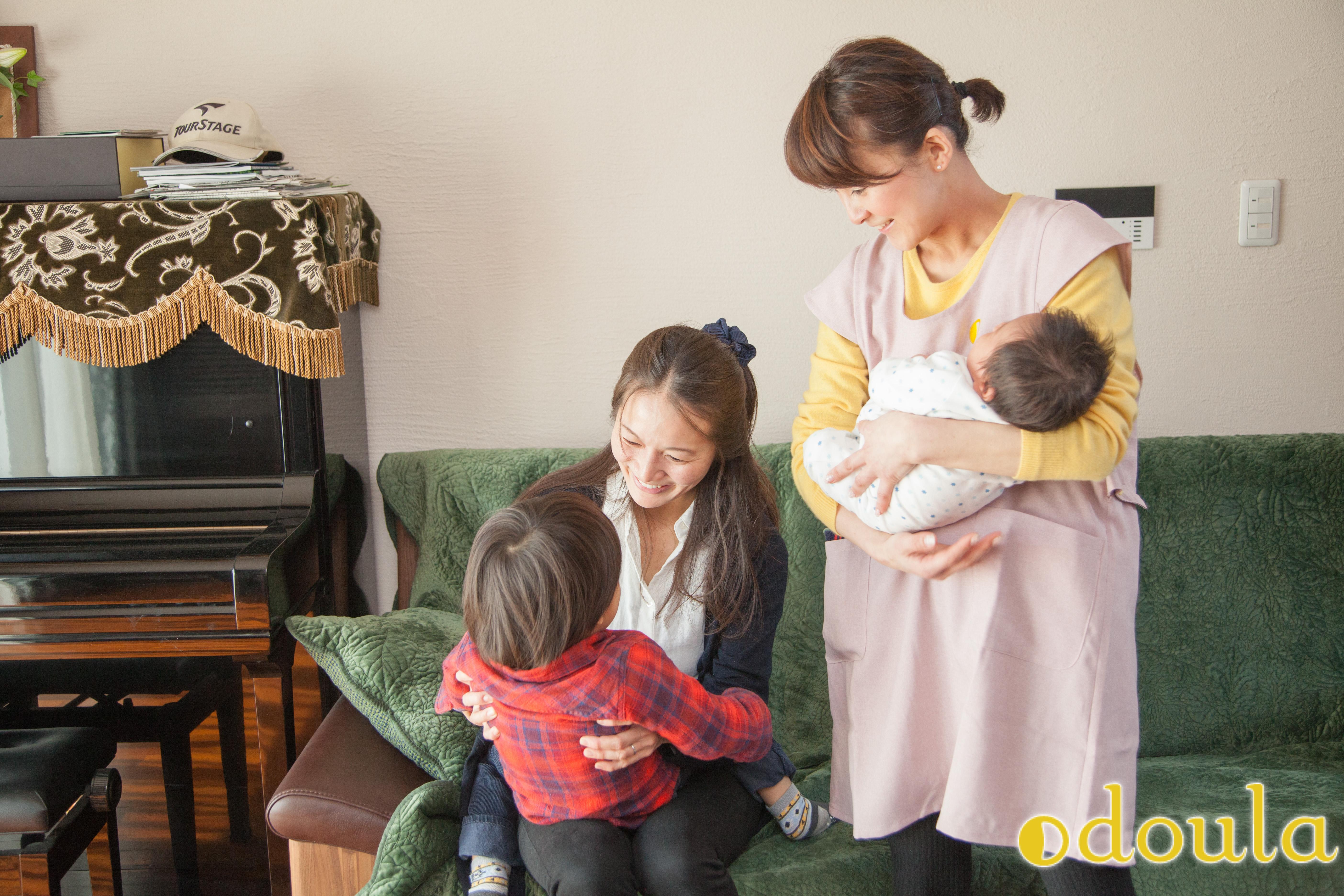 産後ドゥーラ養成講座・プレ講座