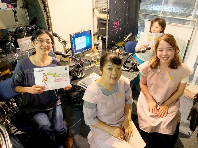 コミュニティFM局京都三条ラジオカフェ出演