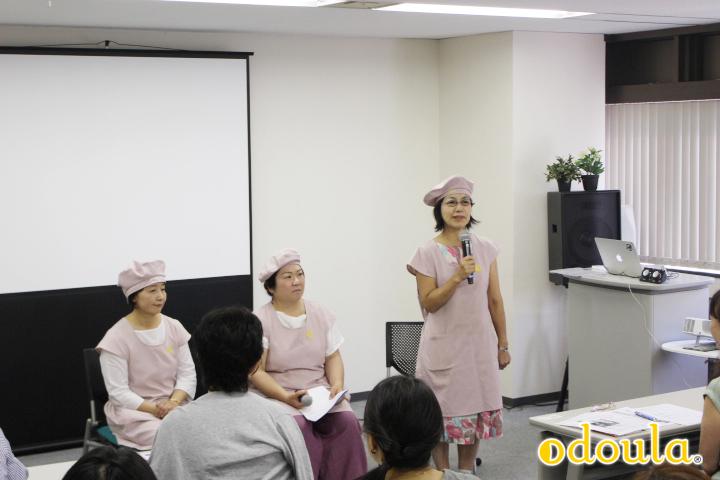 第21期産後ドゥーラ養成講座・プレ講座