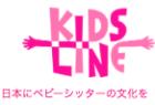 「キッズライン」との業務提携をスタート!