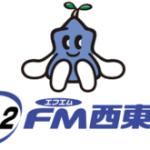 2/17(水)FM西東京にて「産後ドゥーラ」についてお話させていただきます