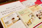 〔産後ケア〕5/21(土)「平成28年度東京都助産師会総会」出展のご報告