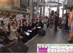 6月26日(火)「ママドラフト会議in東京」開催!