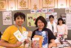 〔産後ケア〕7/1(日)仙台市 市民講座で産後ドゥーラが登壇しました