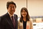 当会理事丑田が安倍内閣総理大臣他へ講演を実施