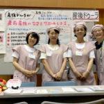 7/6『ままのわフェスタinせと』開催報告